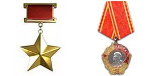 Order_of_hero_USSR+zvezda
