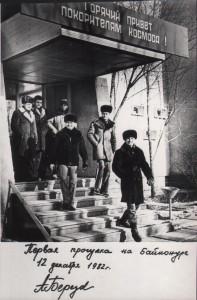 неформально - байки - борщ в период реабилитации 2